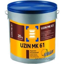 Дисперсійний паркетний клей Uzin MK 61 20 кг