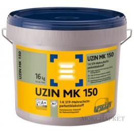 1-к силановий паркетний клей Uzin MK 150 16 кг